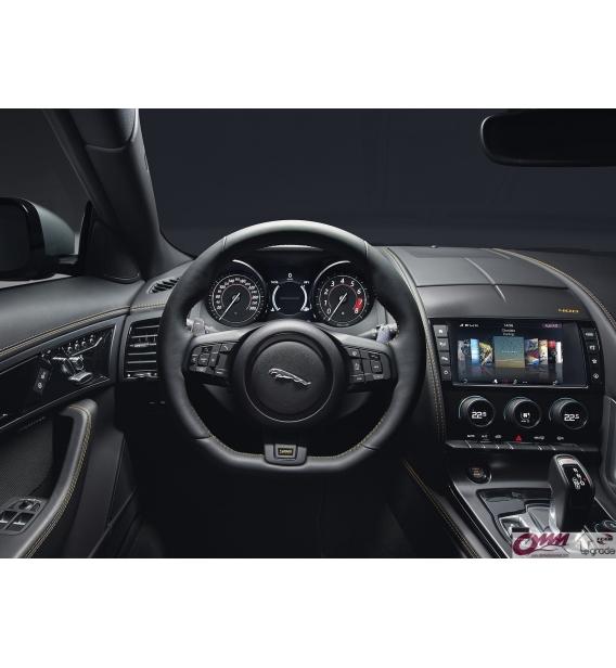 Jaguar F-Type Telefon Aynalama Sistemi