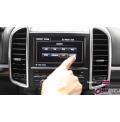 Porsche Panamera PCM 3.1 USB Bluetooth Audio Aux Aktivasyonu