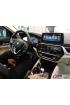 Bmw 5 Serisi G30 Hayalet Ekran NBT EVO2 Navigasyon Multimedia Sistemi