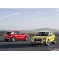 Audi Q2 GA Gizli Özellikleri Açma