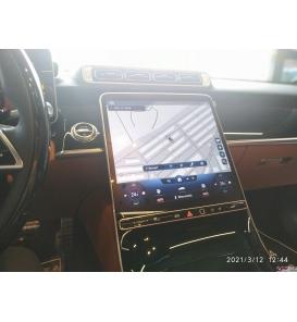 Audi A8 Bose Amplifikatör