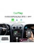 Bentley Continental Carplay Sistemi