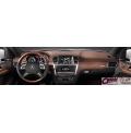 Mercedes GL Serisi X166 Comand Online NTG 4.5