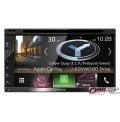 Kenwood DNX5180SM Carplay Android Auto Multimedia Ünitesi