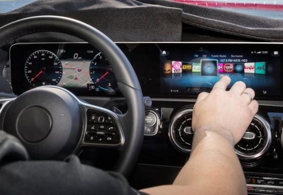 Mercedes MBUX Nedir ?