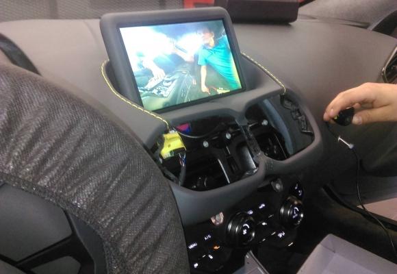 Aston Martin Geri Görüş Kamerası